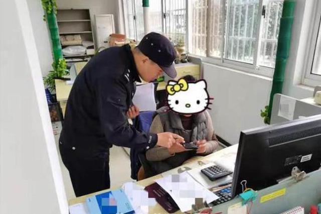 领导突然来加微信说需要50万资金周转 杭州一员工懵了