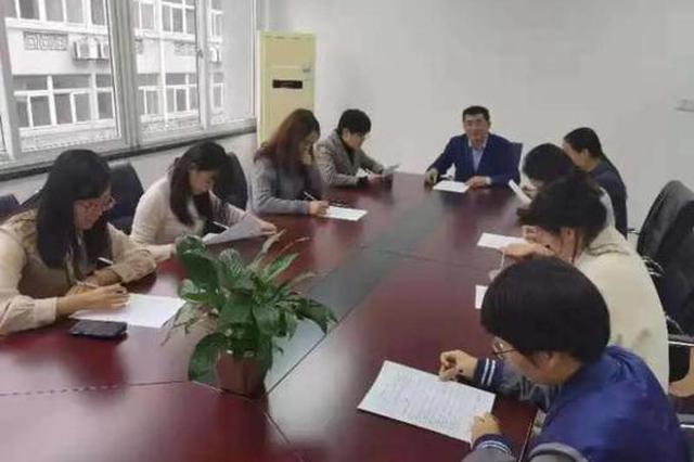 杭州有城区宣布:晚9点半到次日7点 不在群里打扰老师