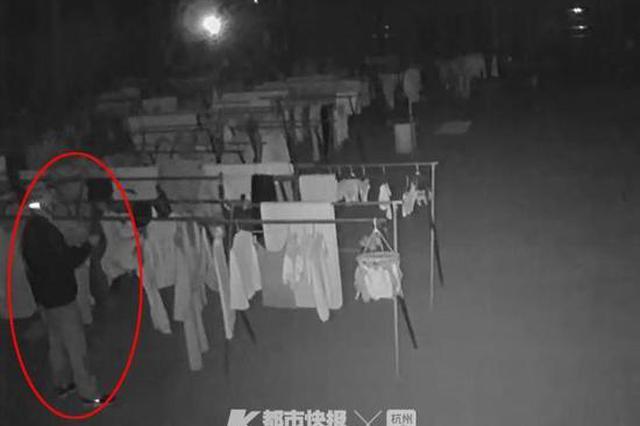 浙江五旬大伯凌晨偷走一条连衣裙 说送给死去的女儿