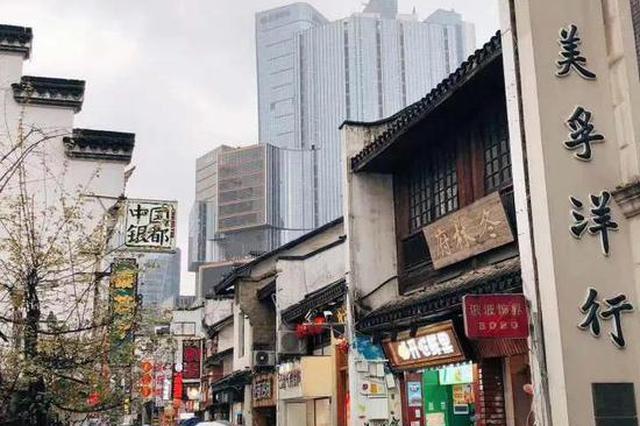 元旦高铁票开售 从杭州前往上海南京等地记得提前买