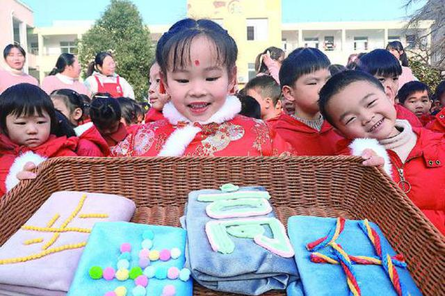 爵溪中心幼儿园开展迎新年活动 促进孩子身心全面发展