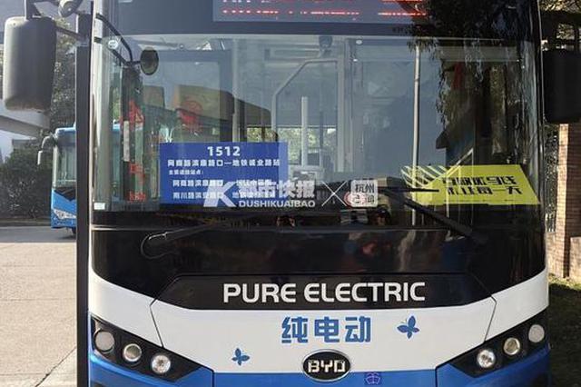 长江小区长兴苑等杭州滨江小区 去坐地铁有直达公交