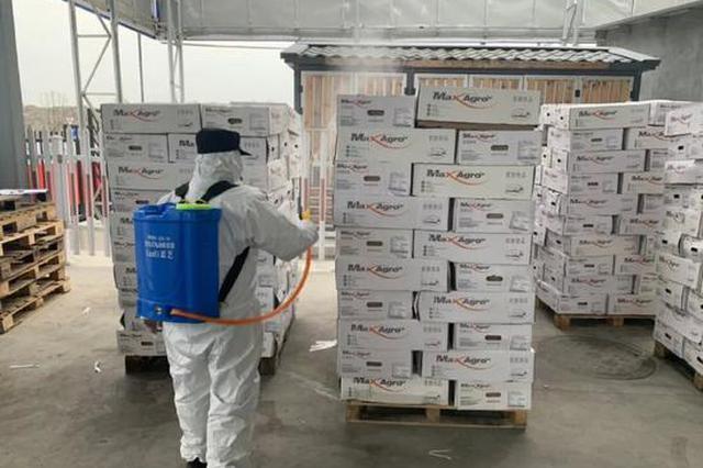 奉化进口冷链食品单位红黑榜公布 严厉查处违法违规