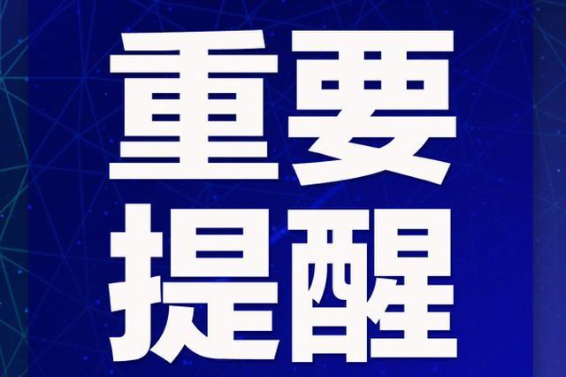 1月16日起 杭州万松书院周六公益相亲会暂停(图)