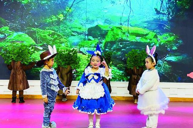 滨海幼儿园举行绘本剧展演活动 一幕幕生动的情景剧