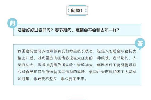 宁波疾控中心回应疫情热点问题 持续关注市疫情防控