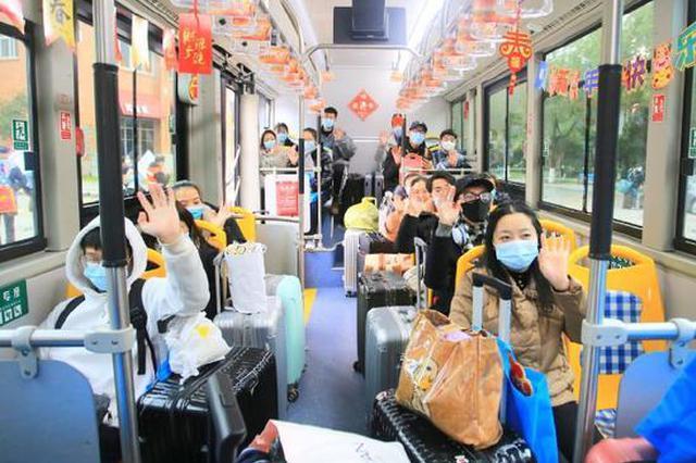 宁波公交集团再开一条返乡专车 学子可点对点直达车站