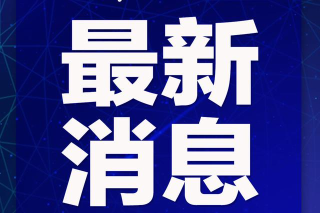 点赞 杭州目前为止已有17家制造业单项冠军企业