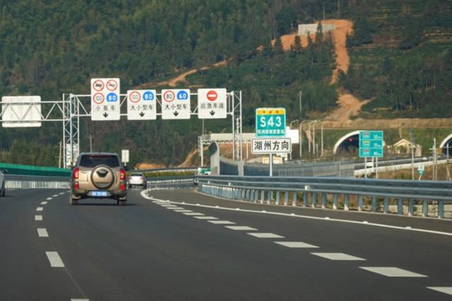 今年浙江将新增115公里高速公路 推进27个促开工项目