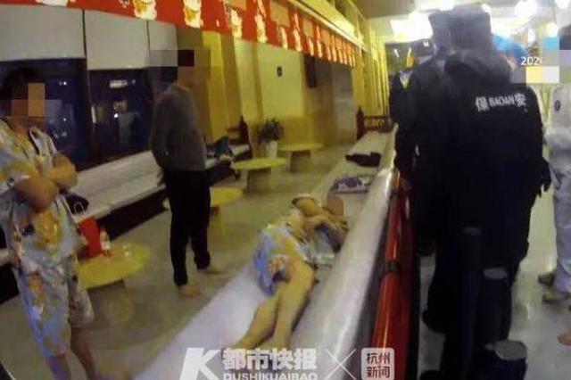 杭州1男子多次吞电池要求赔偿 只为吃霸王餐洗霸王澡