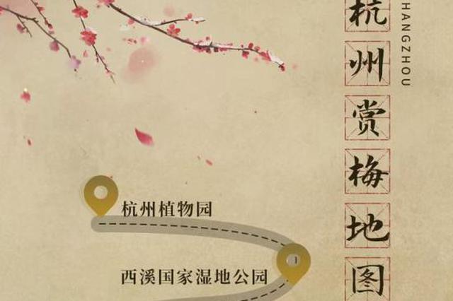 杭州景区酒店旅行社优惠出招 邀留杭人员体验杭式春节