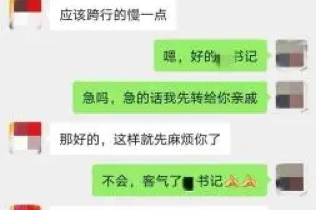 浙反欺诈中心发布紧急预警:冒充领导干部诈骗案件频发