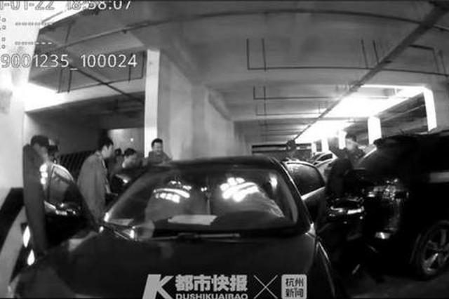 后备箱打不开 杭州一男子钻洞拿包结果被卡住(图)