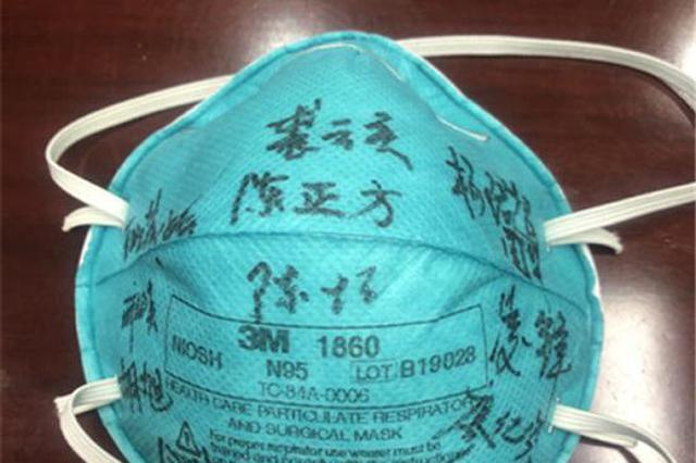 浙江两会委员通道 有人拿出签满字的口罩和一双公筷