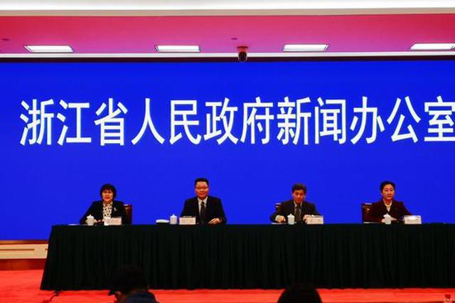 春节浙江省内一般人员流动 无需核酸检测及日常监测