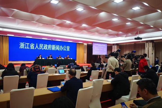 浙江对政策涉及的农村地区范围如何规定 刚刚明确了