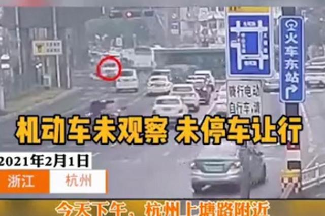 杭1路口小车撞死行人 司机系癫痫病发作导致车辆失控