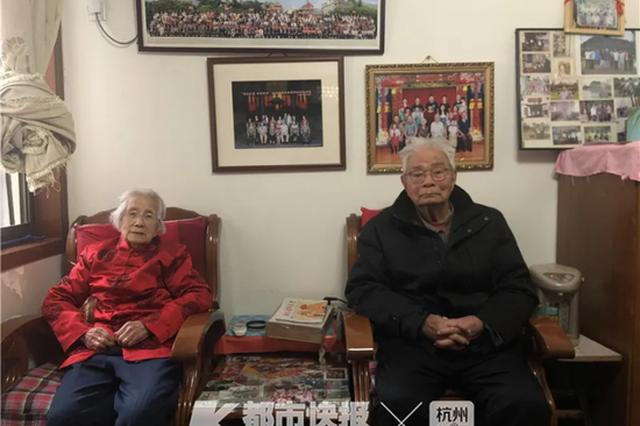 杭州百岁老人新晋1位关老爷子 曾在浙大电机系工作