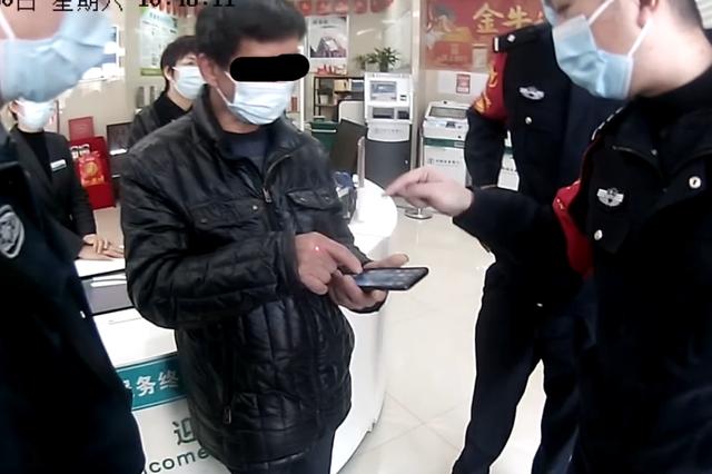浙1警察夺过大爷的手机惊呆 十几个APP上清一色美女
