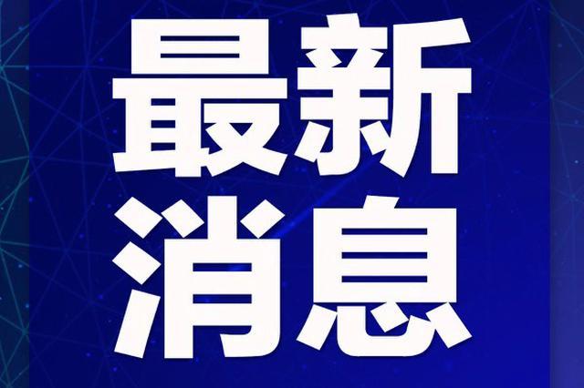 神仙运气 杭州28岁小伙第一次摇号就买到了新房