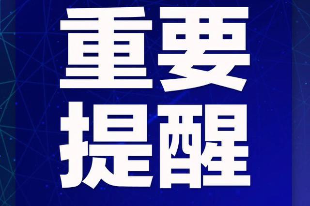 杭城各大医院发出春节提醒:这份看病指南希望你用不上