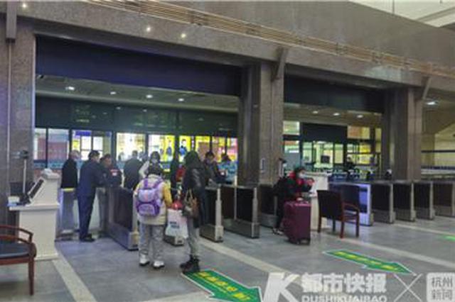 实拍假期最后一天的杭州火车站 东站城站客流平稳