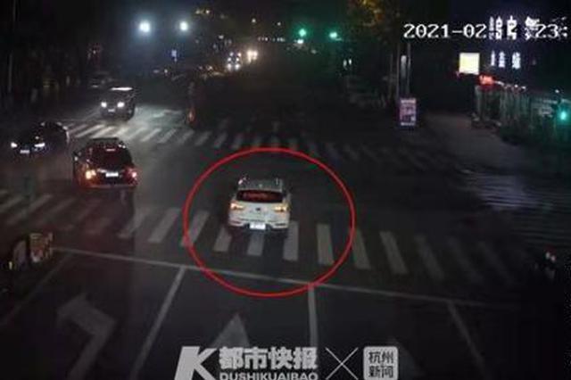 酒后遇到查酒驾 金华街头男子竟停车求助民警叫滴滴