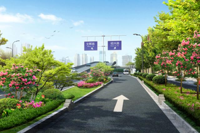 杭加快城市重点道路质量提升行动 14条于亚运会前完成