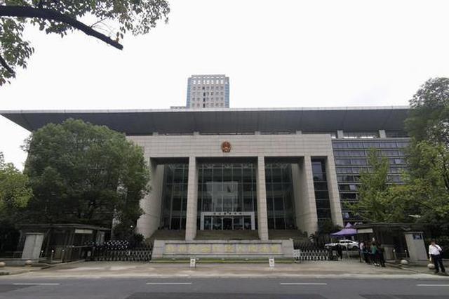 浙男子谎称掌握无罪证据诈骗好友父母 获刑七个月
