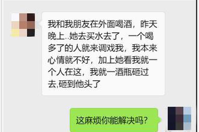 浙男子两次冒充女性身份诈骗同一男子 涉诈骗罪被逮捕