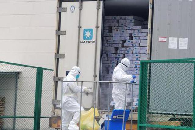 浙江阻断五批阳性进口冷链食品流入市场 计332.78吨