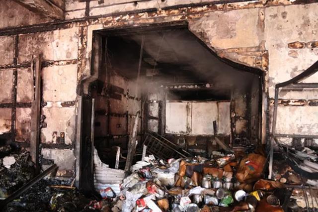 致温州老板一家7口遇难 山东禹城蛋糕房火灾原因查明