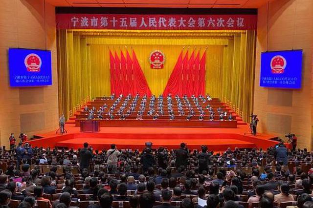 市十五届人大六次会议昨日开幕 裘东耀作政府工作报告