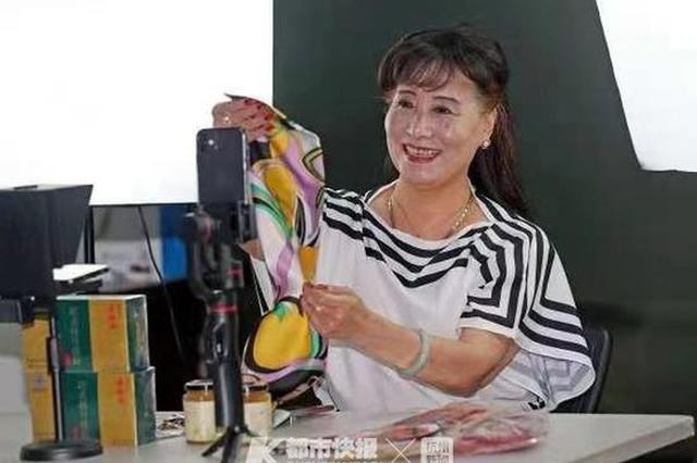 两场直播销售100万 浙66岁奶奶要做老年主播里的薇娅