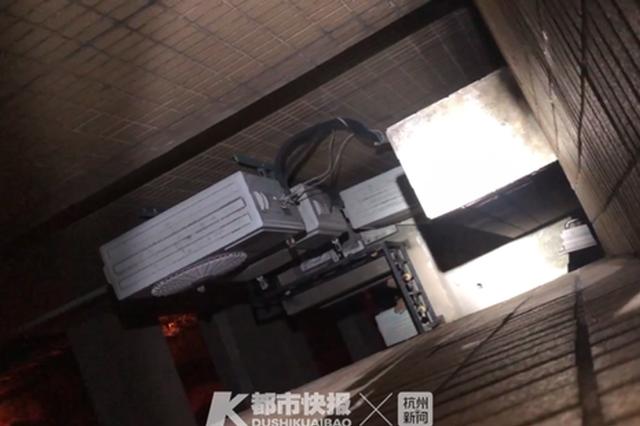 浙男子救猫被困23楼空调外机上 消防员高空索降救援