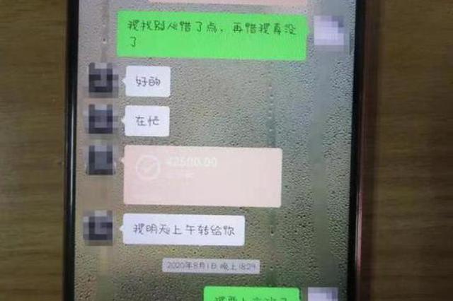 杭州女子被奔现男网友骗近10万 赔了夫人又折兵