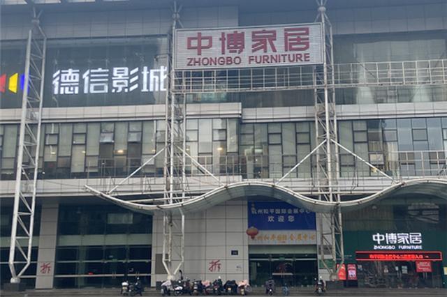 和平会展中心要拆了 杭州这块宝地未来或建设武林之星