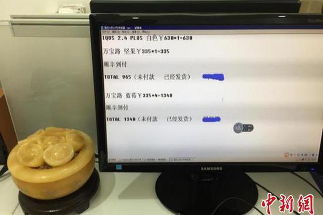 浙江破获跨省销售加热不燃烧卷烟案件 金额超1373万