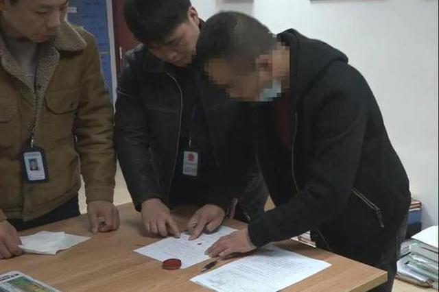 农民野外违规用火 浙江遂昌开出2021首张森林防火罚单