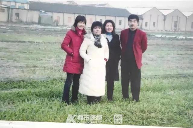女儿不到1岁被送走 这桩心事缠绕浙江韩家人近半世纪