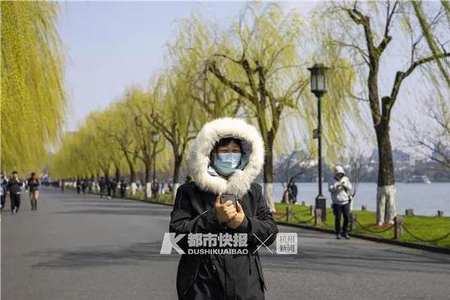 市气象台发布霜冻蓝色预警 杭州整个周末都要泡水了