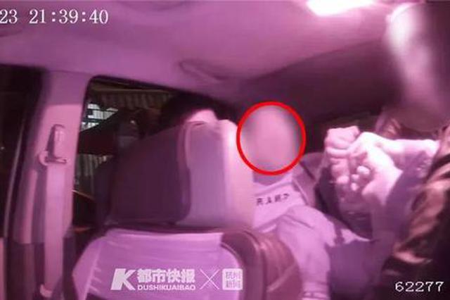 袭警罪正式设立并施行 温州一起暴力袭警案被刑拘