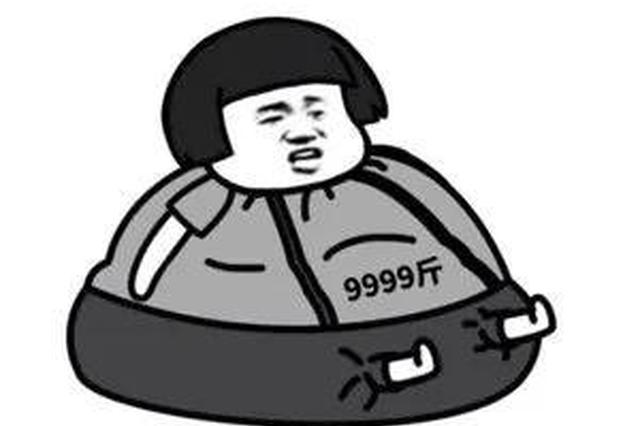 浙江这所学校为减肥下狠招 体重超标的学生不能添饭