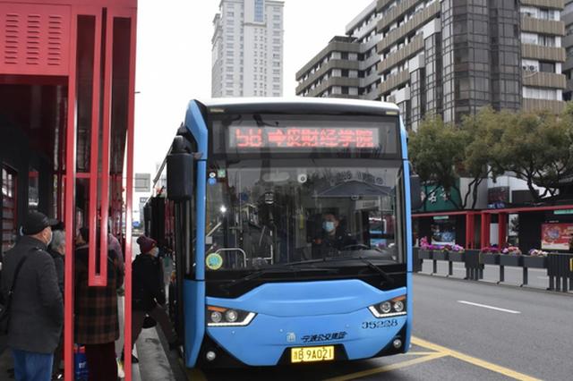 宁波公交58路将优化升级 并与轨道1号线交叉融合