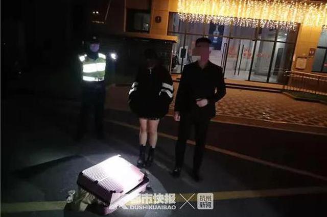 为留住女友 浙江一男子凌晨从14楼扔下行李箱