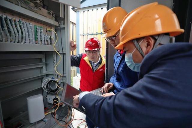 5G助电 杭州首个基于5G专网的环网柜远方遥控试点建成