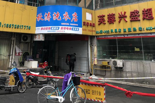 杭州凤凰南苑砸人事件再开协调会 伤者已转至骨科病房