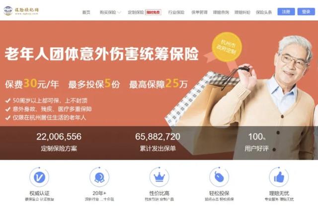 杭州这份福利已惠及675万人次 打开手机就能办