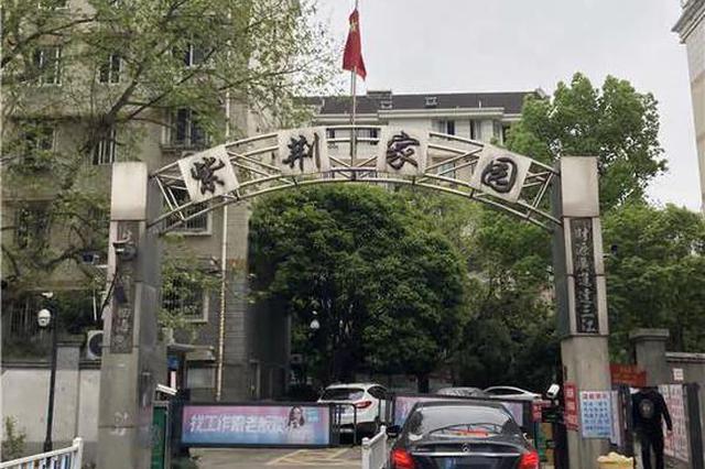 杭州紫荆家园推停车新政 让不少牛娃家长犯愁