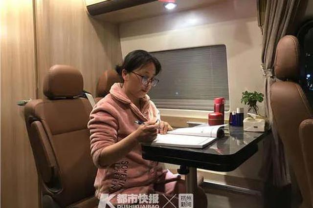 宁波女医生为什么把房车当家 一周5天睡车里(图)